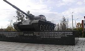 Усть-Ордынский Бурятский округ в годы Великой Отечественной войны публикация ансамбля Степные напевы