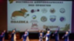 """""""Степные напевы"""" на фестивале эко-проектов"""
