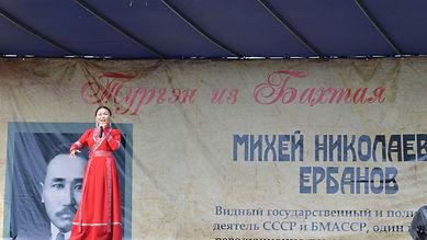 Степные наевы в память о Михее Ербанове