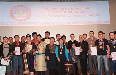 Спортивная слава в Усть-Ордынском округе