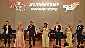 100 лет Иркутскому комсомолу