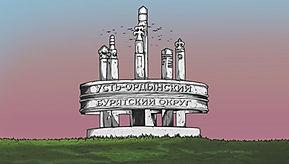 Альбом - Пой, любимая Усть-Орда от Степных напевов