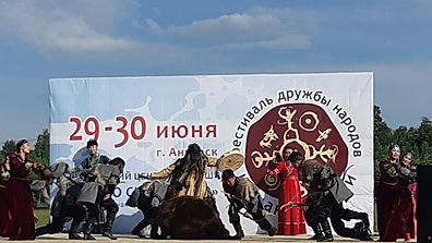 Степные нашаманыевы на Всероссийском фестивале Шаманы России