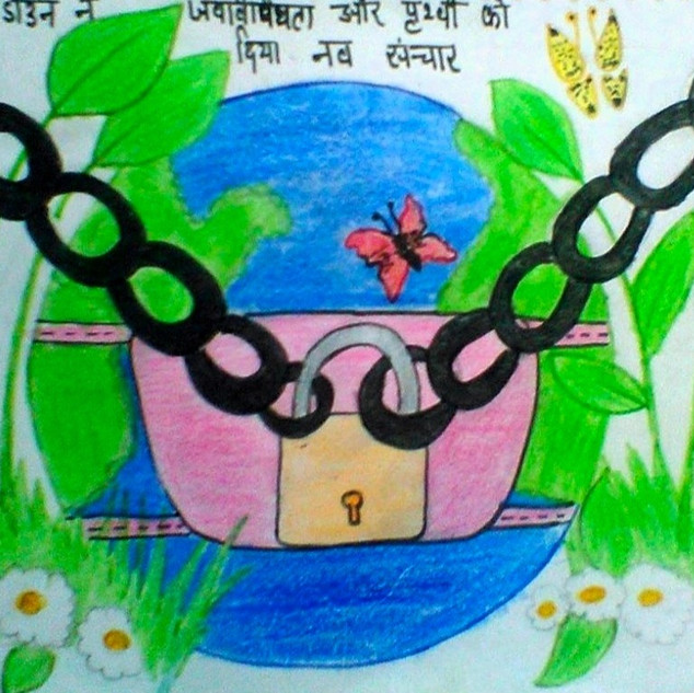 EARTH BLOOMS by Prince Yadav