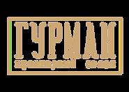 logo gurman.png