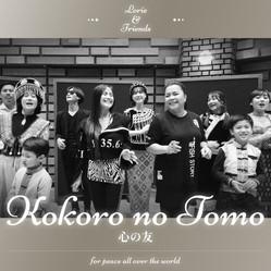 Lorie&Friends_KororonoTomo_jacket.jpg
