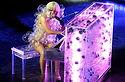 Lady Gaga bauble piano