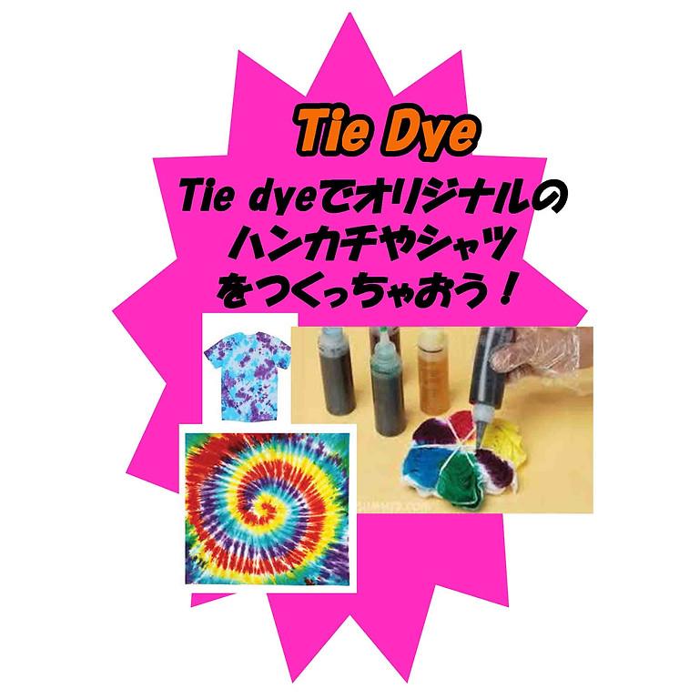 Summer School Tye-Dye