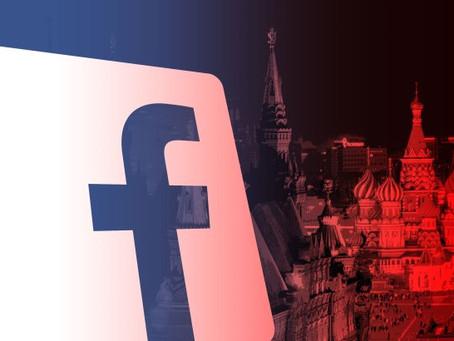 Facebook заблокировал сотни аккаунтов из российской «фабрики троллей»
