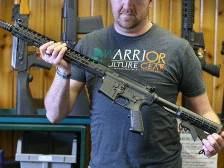 Байден призывает провести реформу по контролю над оружием