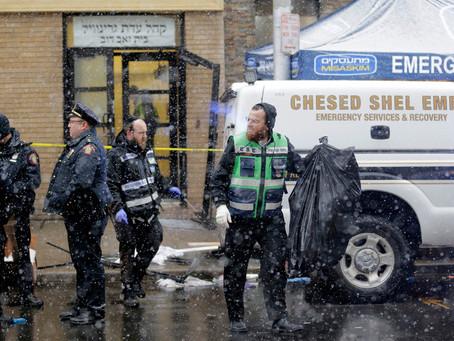 Нападение на еврейский магазин было «целенаправленным»