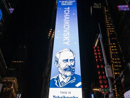 Как Чайковский оказался на Таймс-сквер?