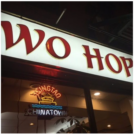 MY TRIP TO WO HOP (JUST LIKE GIGI)