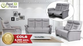 cola.jpg