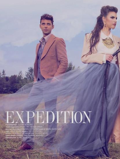 Expedition (Magazine published)