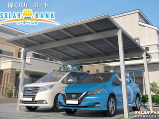 【ラジオ】ふくしまFM 2020年11月27日(金)放送分