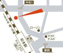 英会話スクール松本市