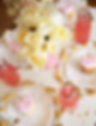 Gold White and Pink Twinkle Little Star 1st Birthday Party