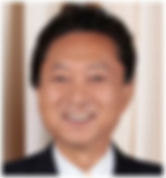 Former Prime Minister of Japan Yukio Hatoyama