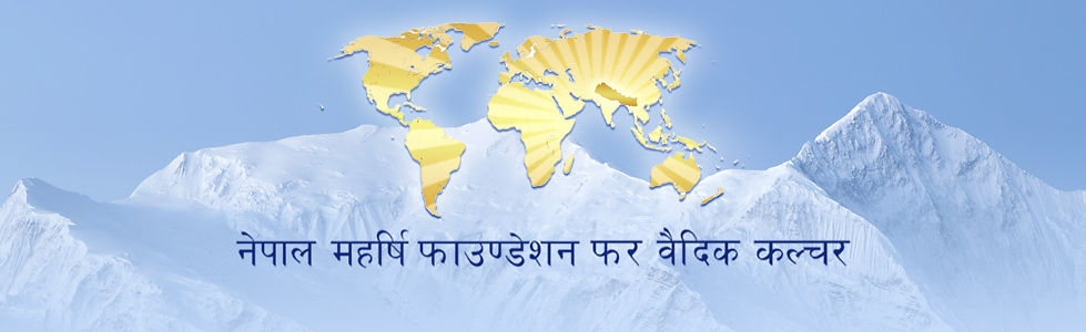 World Map, Nepal Mountains, नेपाल महर्षि फाउण्डेशन फर वैदिक कल्चर