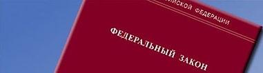 Независимая экспертиза в Краснодаре. Центр КРДэксперт выпполняет в соответствии с Федеральным законом
