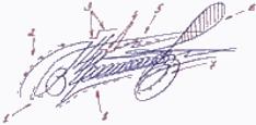 подпись (1).png