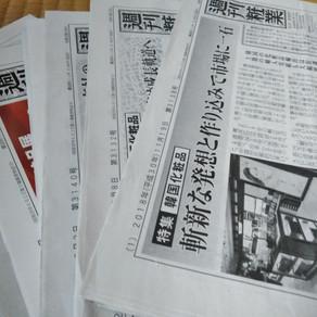 カレンデュラコスメ開発vol.3