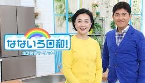 テレビ東京『なないろ日和!』収録