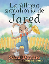 Jared's Last Carrot Flat Spanish.jpg