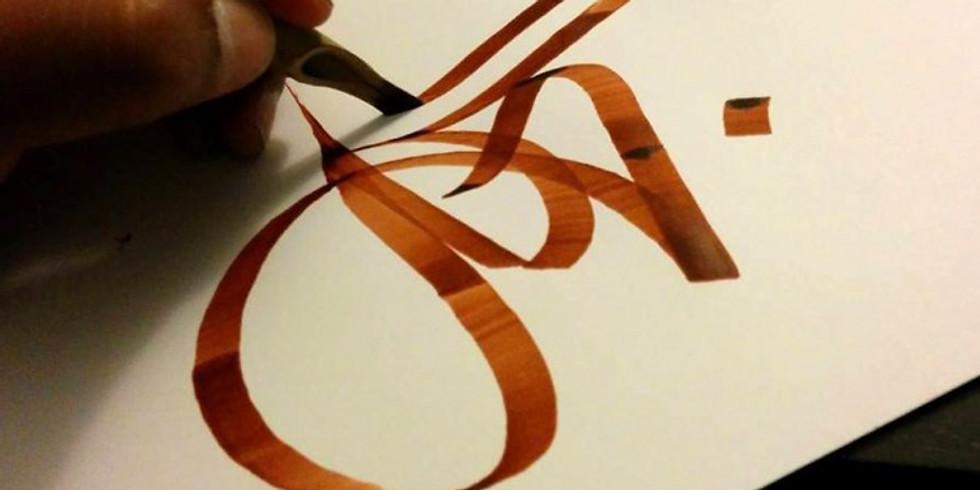Calligraphy & Creative Arts Workshop
