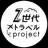 z-logo_black.png