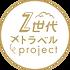 z-logo_gold.png