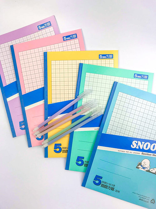 Snoopy Japanese Grid Notebook