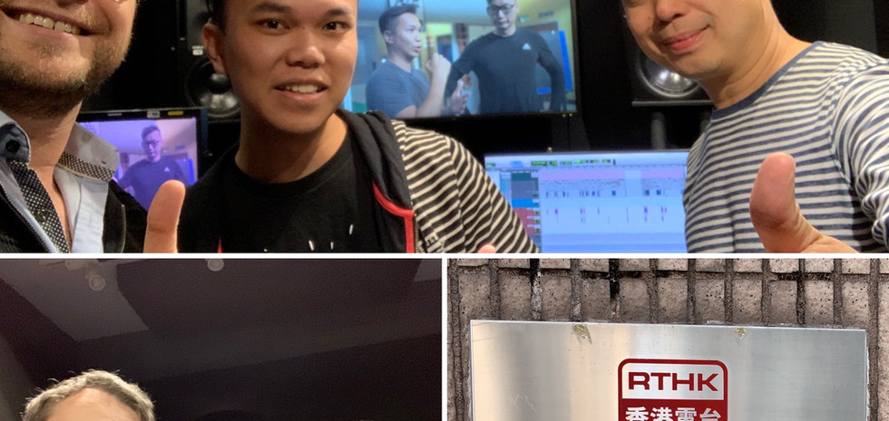 Working at RTHK