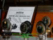 MotometerCentral Motometers at 2016 Argetsinger Symposium on MotometerCentral.com