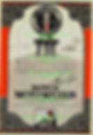 1924 Boyce Moto-Meter Color Ad on MotometerCenral™.com