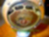 Fageros Motor Gauge - Front Logo Side -