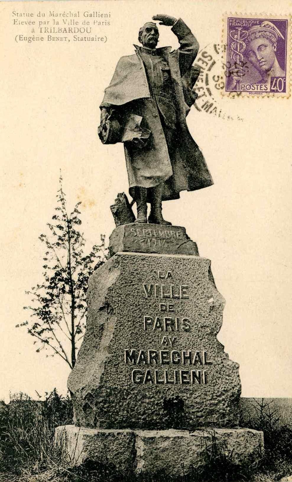 Monument0140.jpg