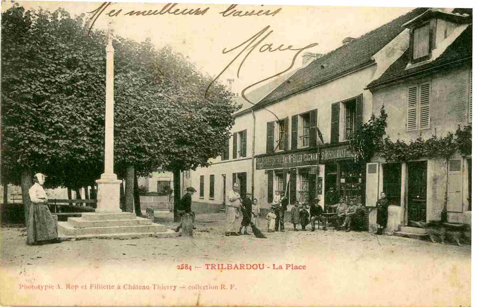 Commerce0086-1903.jpg