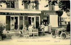 Commerce0028-1920.jpg