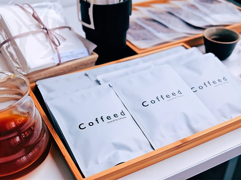 Sensational Surprise Set (Drip Coffee Bag)
