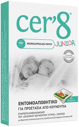 Vican Cer'8 Παιδικά Aντικουνουπικά Aυτοκόλλητα Mε Mικροκάψουλες 24 Τεμ.