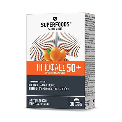 Superfoods Ιπποφαές (50+) 30caps