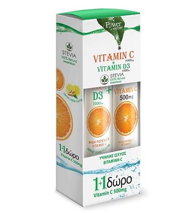 Power Health Βιταμίνη C 1000mg + Βιταμίνη D3 1000iu με Stevia 24 eff.tabs + Δώρο