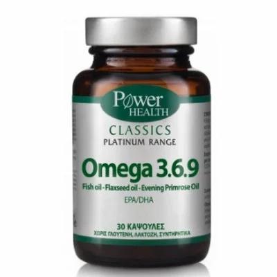 Power Health Classics Platinum Omega 3-6-9 30caps