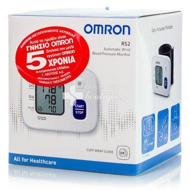 Omron RS2-Υπεραυτόματο Πιεσόμετρο Καρπού