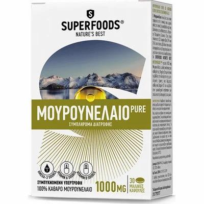 Superfoods Μουρουνέλαιο Pure 1000mg 30caps