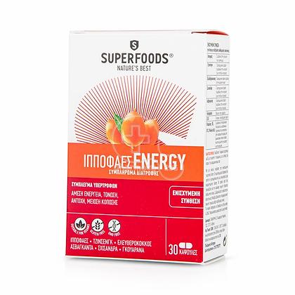 SUPERFOODS - ΙΠΠΟΦΑΕΣ Energy (ενισχυμένη σύνθεση) - 30caps