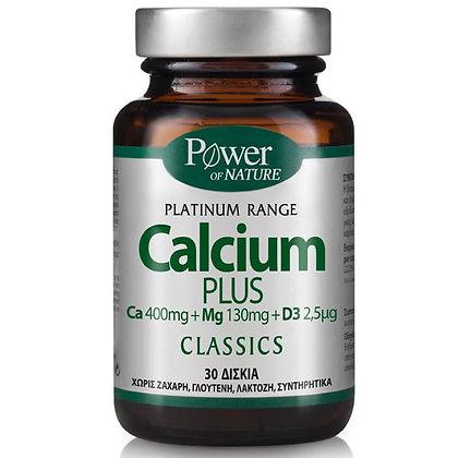 CalciumPlus Συμπλήρωμα Διατροφής για τη σωστή λειτουργία του νευρικού συστήματος