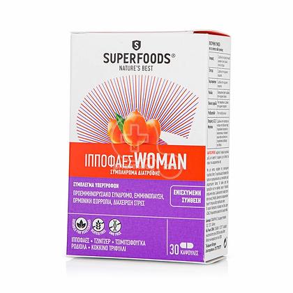 SUPERFOODS - ΙΠΠΟΦΑΕΣ Woman (ενισχυμένη σύνθεση) - 30caps